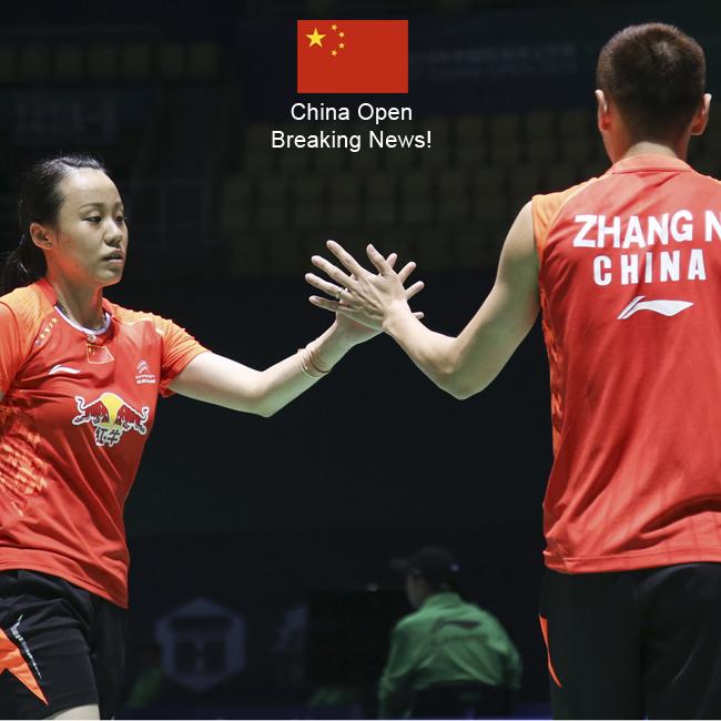 zhang nan zhao yunlei dating sites